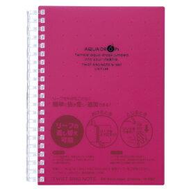 【まとめ買い10個セット品】 AQUA DROPs ツイストノート B6判 中紙70枚 N-1667-3 赤 【ECJ】