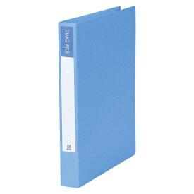 【まとめ買い10個セット品】 紙製リングファイル A4判タテ型(背幅36mm) SRF-A4-B ブルー 【ECJ】