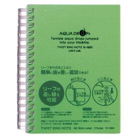 【まとめ買い10個セット品】 AQUA DROPs ツイストノート A6判 中紙70枚 N-1665-6 黄緑 【ECJ】