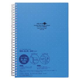 【まとめ買い10個セット品】 AQUA DROPs ツイストノート セミB5判 中紙70枚 N-1611-8 青 【ECJ】