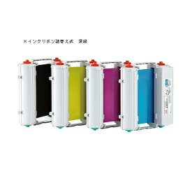 【まとめ買い10個セット品】ビーポップ消耗品 SL-R206T 深緑 1巻 マックス【ECJ】
