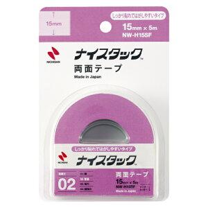 【まとめ買い10個セット品】 ナイスタック[TM]しっかり貼れてはがしやすいタイプ NW-H15SF 【ECJ】