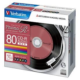 【まとめ買い10個セット品】 音楽用 CD-R 音楽用1回記録タイプ CD-R 24倍速対応 MUR80PHS10V1 ブルー、グリーン、レッド、パープル、イエロー 【ECJ】