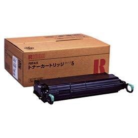 【まとめ買い10個セット品】 ファクス用トナーカートリッジ RIFAXトナーカートリッジタイプ5 【ECJ】