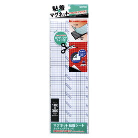 ソニック マグネット粘着シートカッティングライン付 MS-386 【ECJ】