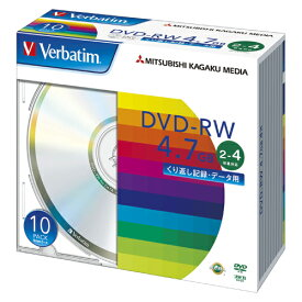 三菱ケミカルメディア PC DATA用 DVD-RW 10枚入 DHW47Y10V1 【ECJ】