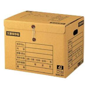 イージーストックケース 文書保存箱 段ボール製 留めひもタイプ(上開き) SCH-101 【ECJ】