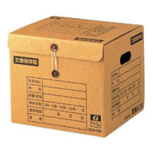 イージーストックケース 文書保存箱 段ボール製 留めひもタイプ(上開き) SCH-102 【ECJ】