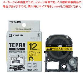 キングジム 「テプラ」PROテープカートリッジ マグネットテープ SJ12Y 【ECJ】