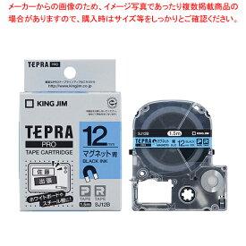 キングジム 「テプラ」PROテープカートリッジ マグネットテープ SJ12B 【ECJ】