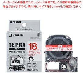 キングジム 「テプラ」PROテープカートリッジ マグネットテープ SJ18SR 【ECJ】