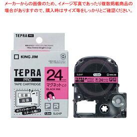 キングジム 「テプラ」PROテープカートリッジ マグネットテープ SJ24P 【ECJ】