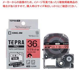 キングジム 「テプラ」PROテープカートリッジ マグネットテープ SJ36R 【ECJ】
