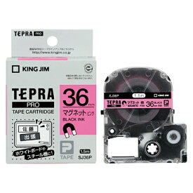 キングジム 「テプラ」PROテープカートリッジ マグネットテープ SJ36P 【ECJ】