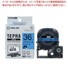 キングジム 「テプラ」PROテープカートリッジ マグネットテープ SJ36B 【ECJ】