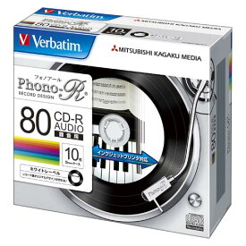 音楽用 CD-R 音楽用1回記録タイプ CD-R 24倍速対応 MUR80PHW10V1 【ECJ】