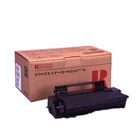 ファクス用トナーカートリッジ RIFAXトナーカートリッジタイプ4 【ECJ】
