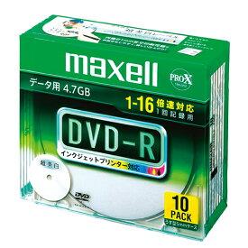 PC DATA用 DVD-R パソコンデータ用1回記録タイプ DVD-R 1-16倍速対応 DR47WPD.S1P10S A 【ECJ】