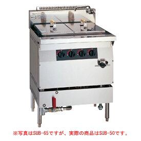 うどん釜(角型) SUB-50 天然ガス(12A・13A) 【ECJ】