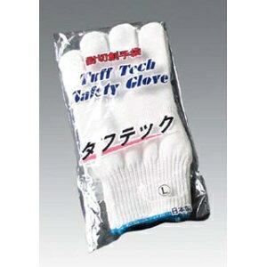 【まとめ買い10個セット品】耐切創手袋 タフテック 青 L(2枚1組)【 ユニフォーム 】 【ECJ】