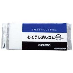 【まとめ買い10個セット品】 おそうじ消しゴム JUMBO OK846 【ECJ】