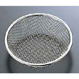 【業務用】EBM 18-8 紙鍋ホルダー