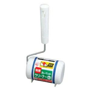 【まとめ買い10個セット品】カーペットクリーナー ミニ CNC-20M【 清掃・衛生用品 】 【ECJ】