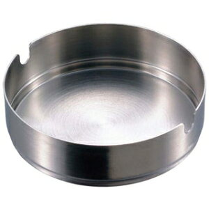 18-8 スタック灰皿(ヘアライン仕上)9cm【 卓上小物 】 【ECJ】