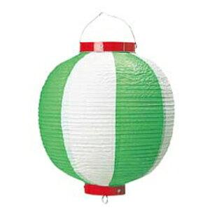 丸 ビニール提灯 9号 緑/白 【ECJ】