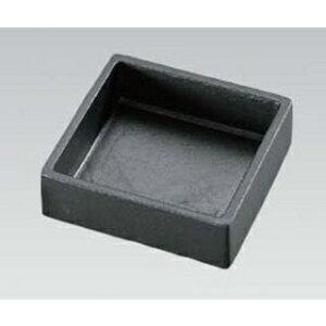 アルミダイキャスト 灰皿 AL-1030M-2 ブラック【 卓上小物 】 【ECJ】