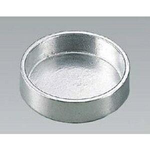 【まとめ買い10個セット品】アルミダイキャスト 灰皿 AL1010M-1 シルバー【 卓上小物 】 【ECJ】