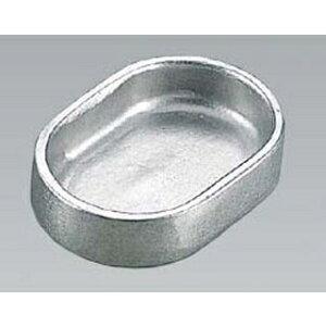 【まとめ買い10個セット品】アルミダイキャスト 灰皿 AL1020M-1 シルバー【 卓上小物 】 【ECJ】