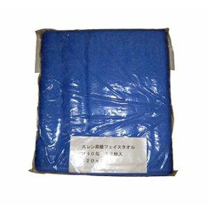 【まとめ買い10個セット品】 スレン高級 フェイスタオル#240(12枚入)ブルー 320×860 【ECJ】【 清掃・衛生用品 】