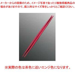 【まとめ買い10個セット品】Reプラ卵中箸 23cm 赤(PPS製)【 カトラリー・箸 】 【ECJ】
