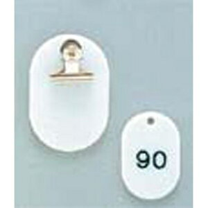 【まとめ買い10個セット品】クロークチケット KF968 51〜100セット 白【 店舗備品・防災用品 】 【ECJ】