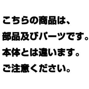 水缶(ポリタンク)用 中栓 5L・10L兼用 【ECJ】