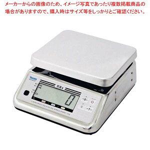 ヤマト デジタル上皿はかり UDS-300N-3 3kg 【ECJ】