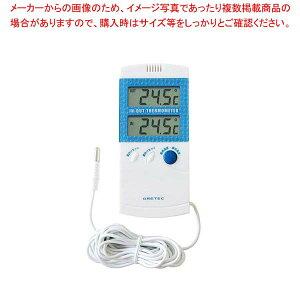 デジタル温度計 O-209BL 【ECJ】