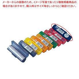 コインストッカー 500円用 【ECJ】