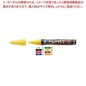 ボード&ガラスマーカー PMA-330LA 茶 060S 【ECJ】
