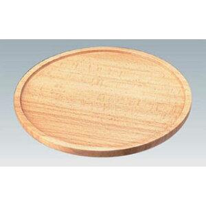 【まとめ買い10個セット品】高級木製トレー 大 【ECJ】