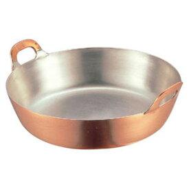 【 銅揚鍋 ENDO 27cm ENDO 】【 厨房器具 製菓道具 おしゃれ 飲食店 】 【ECJ】