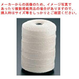 【 業務用調理糸 1kg ENDO 8号 ENDO 】【 厨房器具 製菓道具 おしゃれ 飲食店 】 【ECJ】
