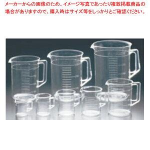 【 TPX手付ビーカー 1056 [2リットル] 】【 厨房器具 製菓道具 おしゃれ 飲食店 】 【ECJ】