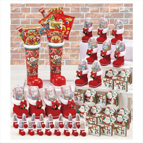 スイートクリスマスプレゼント(80人用) 1セット 【ECJ】