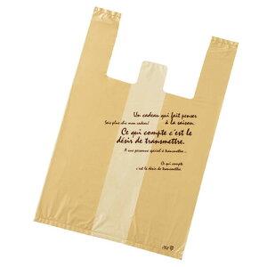 【まとめ買い10個セット品】 ブラウン 30×45(33)×横マチ23 2000枚【店舗備品 包装紙 ラッピング 袋 ディスプレー店舗】【ECJ】