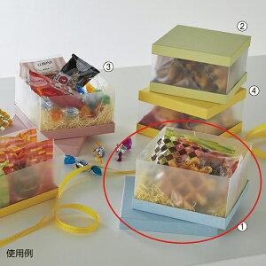 サイドクリアボックス 正方形 ブルー 10個 13.8X13.8X8cm 【ECJ】