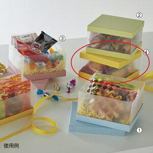 サイドクリアボックス 正方形 イエロー 10個 13.8X13.8X8cm 【ECJ】