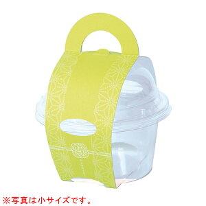 花なりカップ 大 抹茶 【ECJ】