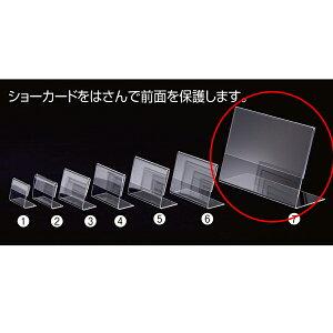 L型ショーカード立て19.5×13.5用 5個 【ECJ】